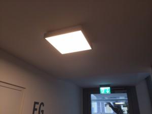 Stiegenhausbeleuchtung